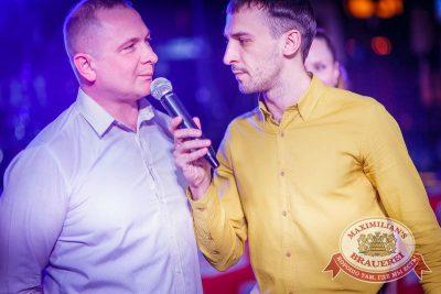 Нешуточная среда, 1 апреля 2015 - Ресторан «Максимилианс» Новосибирск - 12