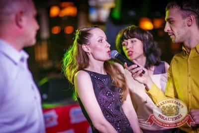 Нешуточная среда, 1 апреля 2015 - Ресторан «Максимилианс» Новосибирск - 13