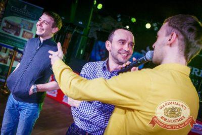 Нешуточная среда, 1 апреля 2015 - Ресторан «Максимилианс» Новосибирск - 14