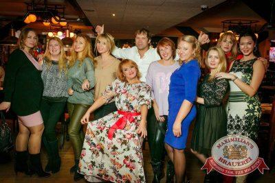 Нешуточная среда, 1 апреля 2015 - Ресторан «Максимилианс» Новосибирск - 21
