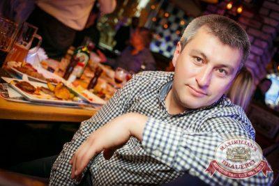 Нешуточная среда, 1 апреля 2015 - Ресторан «Максимилианс» Новосибирск - 22