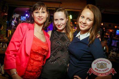 Нешуточная среда, 1 апреля 2015 - Ресторан «Максимилианс» Новосибирск - 23