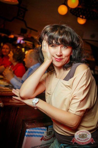 Нешуточная среда, 1 апреля 2015 - Ресторан «Максимилианс» Новосибирск - 24
