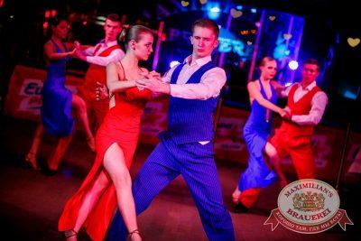 День святого Валентина: история любви, 14 февраля 2017 - Ресторан «Максимилианс» Новосибирск - 1