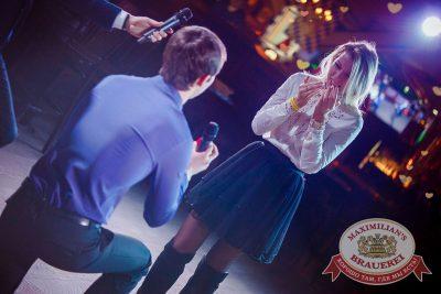 День святого Валентина: история любви, 14 февраля 2017 - Ресторан «Максимилианс» Новосибирск - 12
