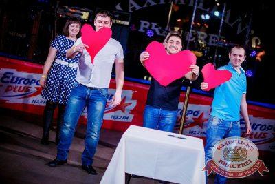 День святого Валентина: история любви, 14 февраля 2017 - Ресторан «Максимилианс» Новосибирск - 13