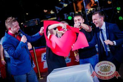 День святого Валентина: история любви, 14 февраля 2017 - Ресторан «Максимилианс» Новосибирск - 14