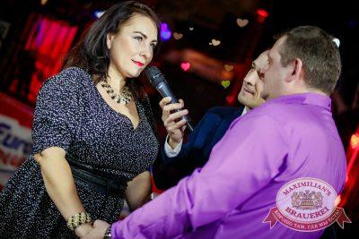 День святого Валентина: история любви, 14 февраля 2017 - Ресторан «Максимилианс» Новосибирск - 21