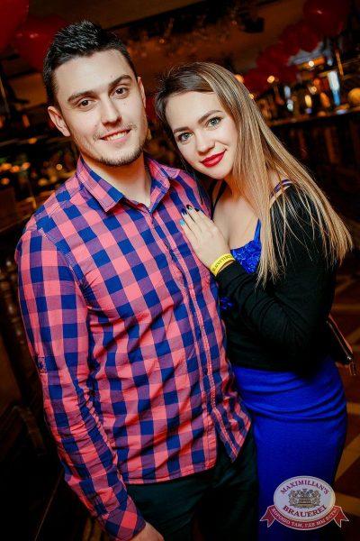 День святого Валентина: история любви, 14 февраля 2017 - Ресторан «Максимилианс» Новосибирск - 24