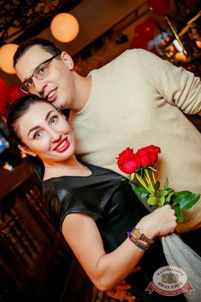 День святого Валентина: история любви, 14 февраля 2017 - Ресторан «Максимилианс» Новосибирск - 26