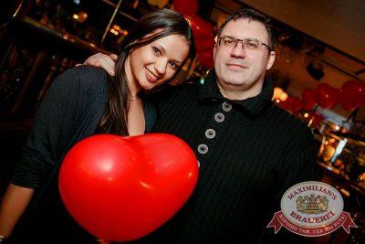День святого Валентина: история любви, 14 февраля 2017 - Ресторан «Максимилианс» Новосибирск - 27