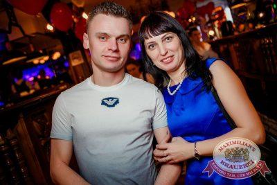 День святого Валентина: история любви, 14 февраля 2017 - Ресторан «Максимилианс» Новосибирск - 29