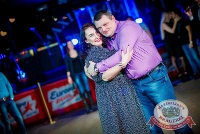 День святого Валентина: история любви, 14 февраля 2017 - Ресторан «Максимилианс» Новосибирск - 3