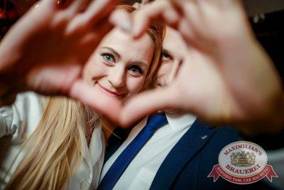 День святого Валентина: история любви, 14 февраля 2017 - Ресторан «Максимилианс» Новосибирск - 30