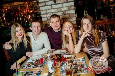 День святого Валентина: история любви, 14 февраля 2017 - Ресторан «Максимилианс» Новосибирск - 32