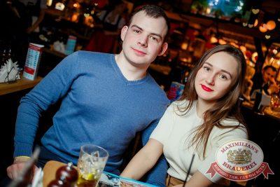 День святого Валентина: история любви, 14 февраля 2017 - Ресторан «Максимилианс» Новосибирск - 33