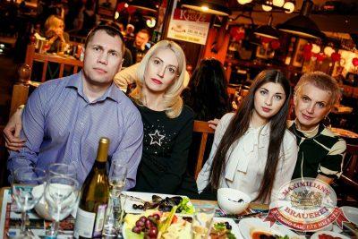 День святого Валентина: история любви, 14 февраля 2017 - Ресторан «Максимилианс» Новосибирск - 35