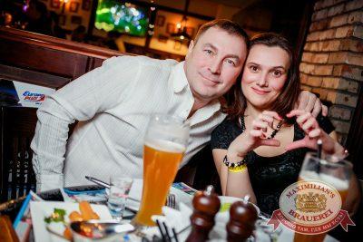 День святого Валентина: история любви, 14 февраля 2017 - Ресторан «Максимилианс» Новосибирск - 39