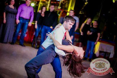 День святого Валентина: история любви, 14 февраля 2017 - Ресторан «Максимилианс» Новосибирск - 6