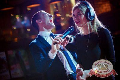 День святого Валентина: история любви, 14 февраля 2017 - Ресторан «Максимилианс» Новосибирск - 8