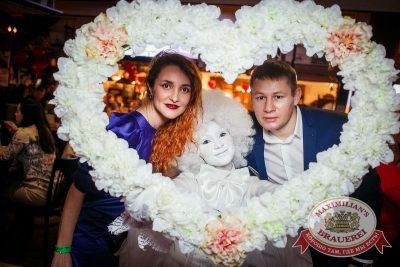 День святого Валентина, 13 февраля 2016 - Ресторан «Максимилианс» Новосибирск - 04