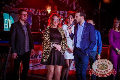 День святого Валентина, 13 февраля 2016 - Ресторан «Максимилианс» Новосибирск - 12
