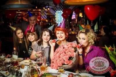 День святого Валентина, 13 февраля 2016 - Ресторан «Максимилианс» Новосибирск - 22