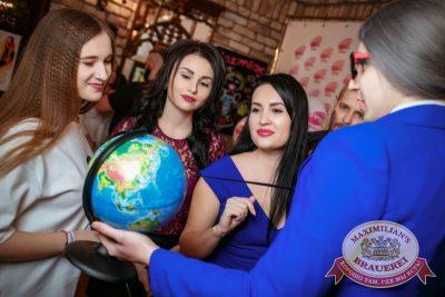 Вечер встречи выпускников, 3 февраля 2018 - Ресторан «Максимилианс» Новосибирск - 1