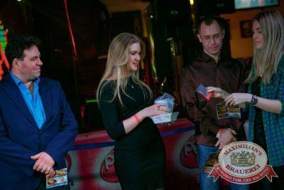 Вечер встречи выпускников, 3 февраля 2018 - Ресторан «Максимилианс» Новосибирск - 16