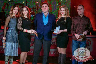 Вечер встречи выпускников, 3 февраля 2018 - Ресторан «Максимилианс» Новосибирск - 17