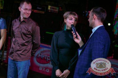 Вечер встречи выпускников, 3 февраля 2018 - Ресторан «Максимилианс» Новосибирск - 19