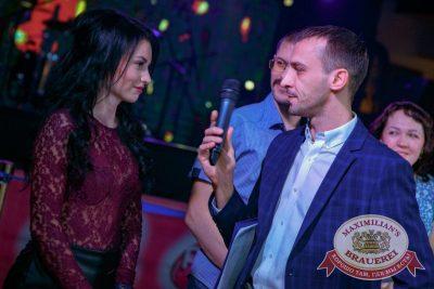 Вечер встречи выпускников, 3 февраля 2018 - Ресторан «Максимилианс» Новосибирск - 21