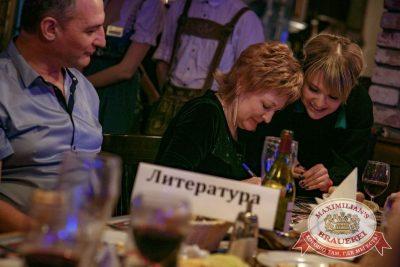 Вечер встречи выпускников, 3 февраля 2018 - Ресторан «Максимилианс» Новосибирск - 22