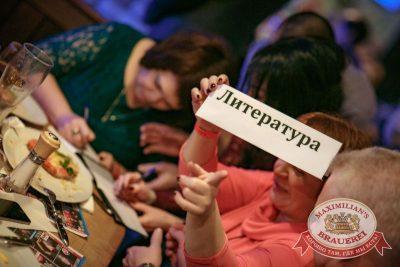 Вечер встречи выпускников, 3 февраля 2018 - Ресторан «Максимилианс» Новосибирск - 23