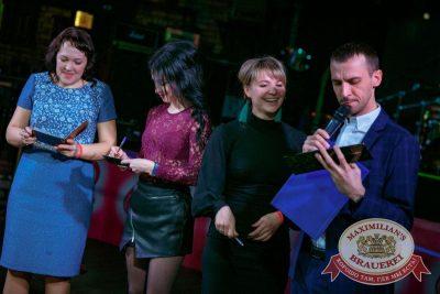 Вечер встречи выпускников, 3 февраля 2018 - Ресторан «Максимилианс» Новосибирск - 25