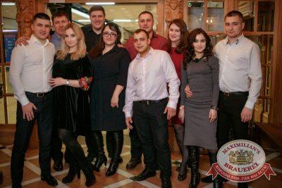 Вечер встречи выпускников, 3 февраля 2018 - Ресторан «Максимилианс» Новосибирск - 36