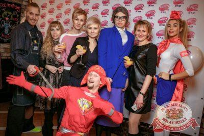 Вечер встречи выпускников, 3 февраля 2018 - Ресторан «Максимилианс» Новосибирск - 4