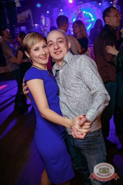Вечер встречи выпускников, 3 февраля 2018 - Ресторан «Максимилианс» Новосибирск - 41