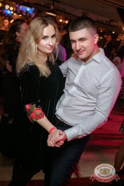 Вечер встречи выпускников, 3 февраля 2018 - Ресторан «Максимилианс» Новосибирск - 43