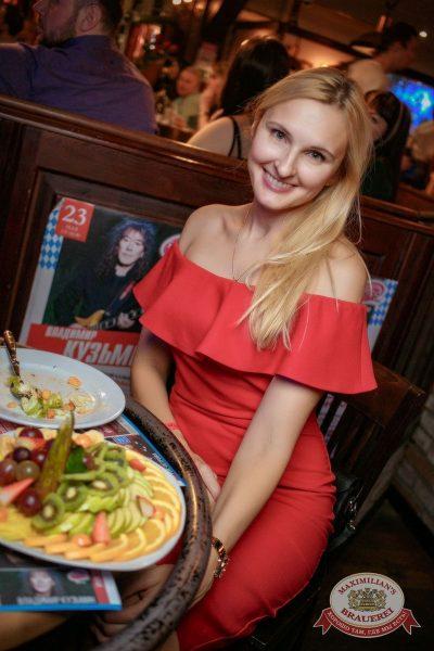 Вечер встречи выпускников, 3 февраля 2018 - Ресторан «Максимилианс» Новосибирск - 44