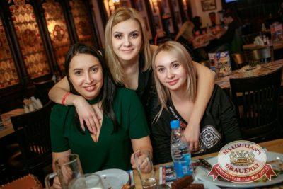 Вечер встречи выпускников, 3 февраля 2018 - Ресторан «Максимилианс» Новосибирск - 46
