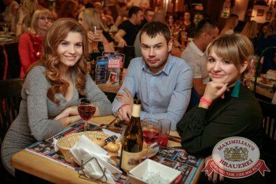 Вечер встречи выпускников, 3 февраля 2018 - Ресторан «Максимилианс» Новосибирск - 49