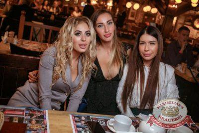 Вечер встречи выпускников, 3 февраля 2018 - Ресторан «Максимилианс» Новосибирск - 52