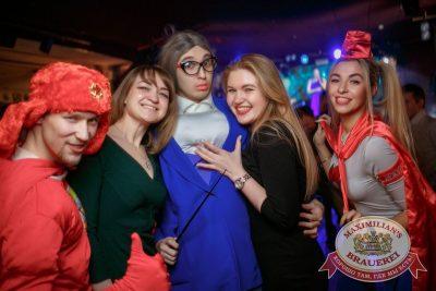 Вечер встречи выпускников, 3 февраля 2018 - Ресторан «Максимилианс» Новосибирск - 7