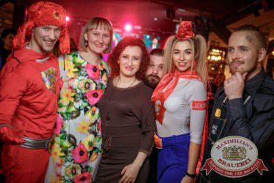 Вечер встречи выпускников, 3 февраля 2018 - Ресторан «Максимилианс» Новосибирск - 8