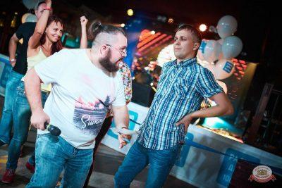 Вечеринка «Disco Дача», 7 сентября 2019 - Ресторан «Максимилианс» Новосибирск - 10