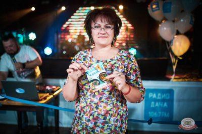 Вечеринка «Disco Дача», 7 сентября 2019 - Ресторан «Максимилианс» Новосибирск - 11