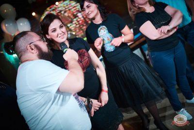 Вечеринка «Disco Дача», 7 сентября 2019 - Ресторан «Максимилианс» Новосибирск - 12