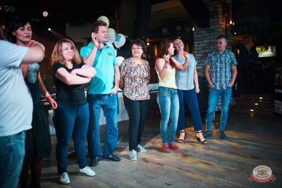 Вечеринка «Disco Дача», 7 сентября 2019 - Ресторан «Максимилианс» Новосибирск - 13
