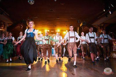 Вечеринка «Disco Дача», 7 сентября 2019 - Ресторан «Максимилианс» Новосибирск - 15